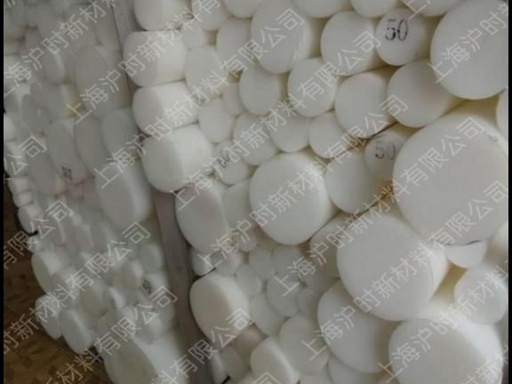 江苏UPE超高分子量聚乙烯报价 贴心服务「上海沪时新材料供应」