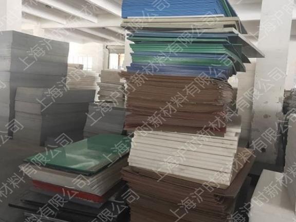 UPE轴套费用 贴心服务「上海沪时新材料供应」