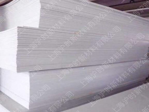 湖北聚四氟乙烯供应商 信息推荐「上海沪时新材料供应」