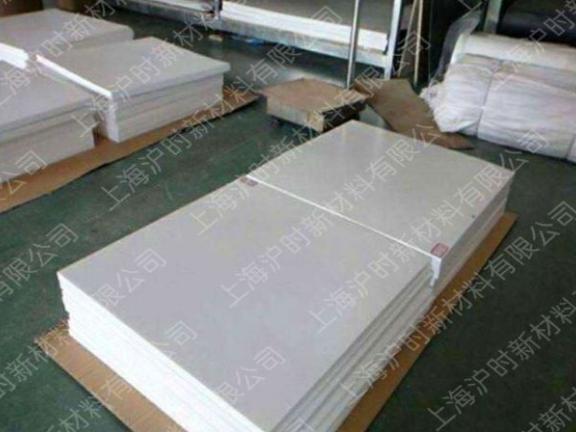 湖北PTFE车削板报价 值得信赖「上海沪时新材料供应」