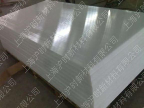 聚丙乙烯制品哪家好 欢迎咨询「上海沪时新材料供应」