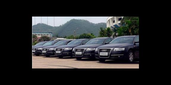 嘉定区要求从事汽车科技收费 服务为先「上海华京汽车服务供应」