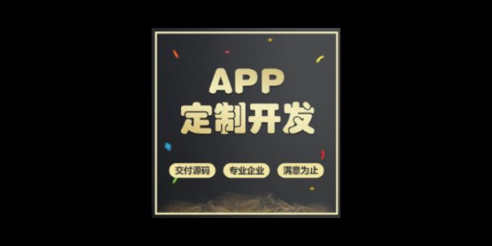 江苏游戏软件开发创新服务
