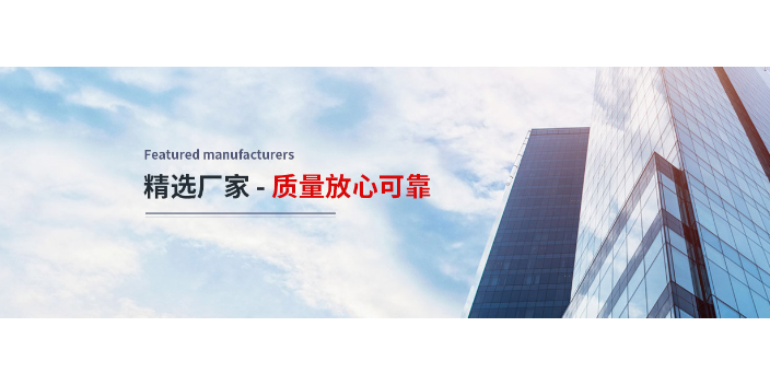 黄浦区大型橡胶机械设备