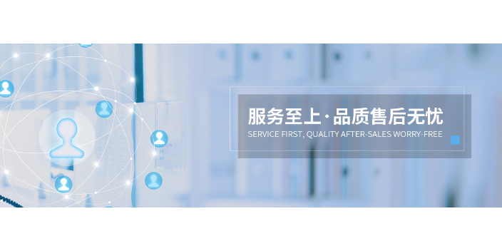 松江区工业橡胶企业