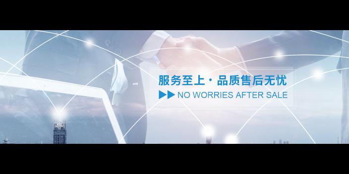 上海智能橡胶颗粒工厂