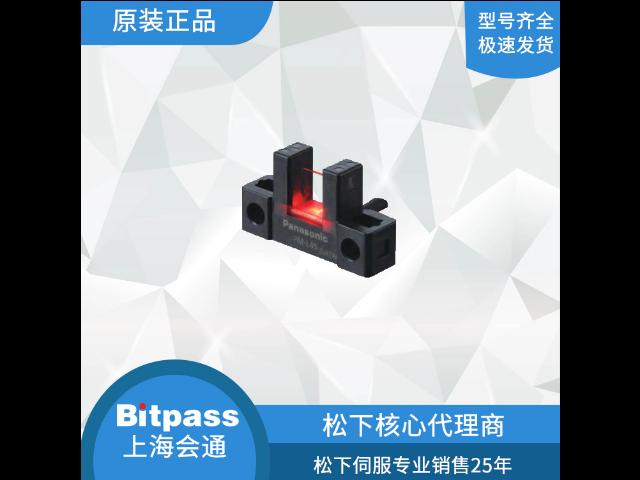 panasonic 光电传感器应用 上海会通自动化科技供应 上海会通自动化科技供应