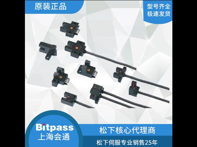 panasonic 激光传感器哪家好 欢迎咨询 上海会通自动化科技供应