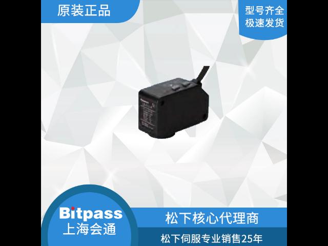 panasonic接近传感器多少钱 上海会通自动化科技供应 上海会通自动化科技供应