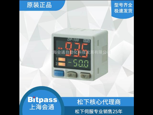 松下传感器技术 欢迎咨询 上海会通自动化科技供应