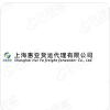 长宁区新型运输服务规划,运输服务