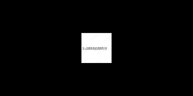 杨浦区放心货运管理服务商记录表