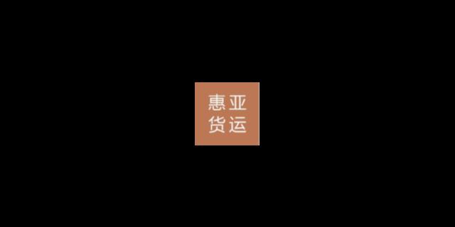 秦淮区品质运输欢迎来电,运输