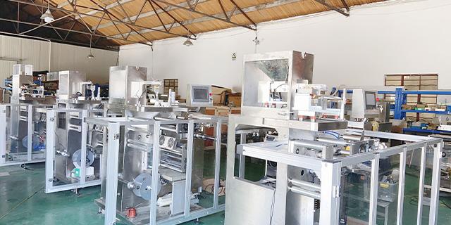 浙江耐用性高四边封包装机销售厂家,四边封包装机