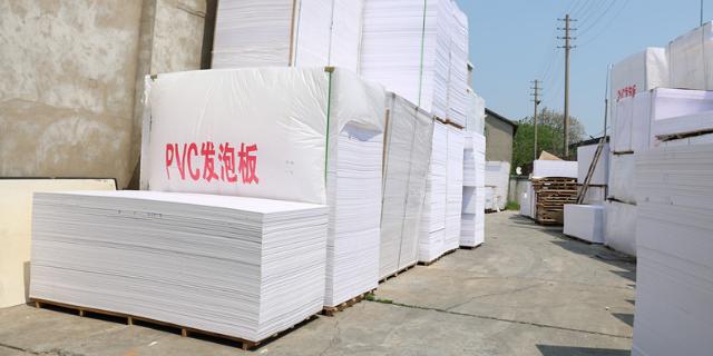 江蘇定制雪弗板價格優惠 創新服務「上海杭宣實業供應」