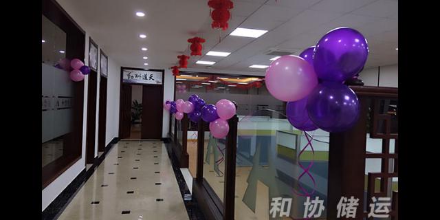 進口食品倉儲倉儲物流 推薦咨詢「上海和協物流供應」