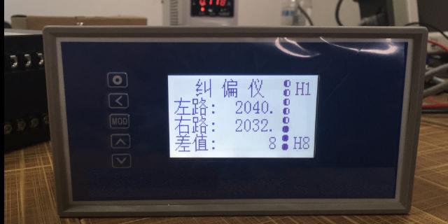 闸门开度编码器供应商 欢迎来电 桁萱自动化科技供应