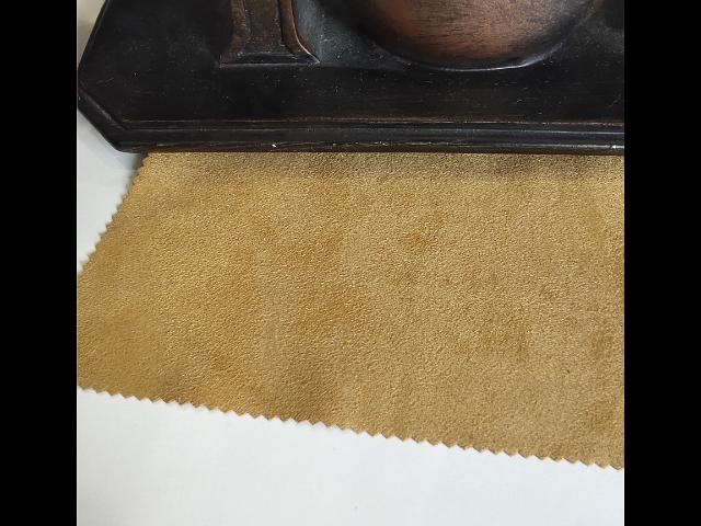 优良麂皮绒厂家 推荐咨询「上海和艺纺织品供应」