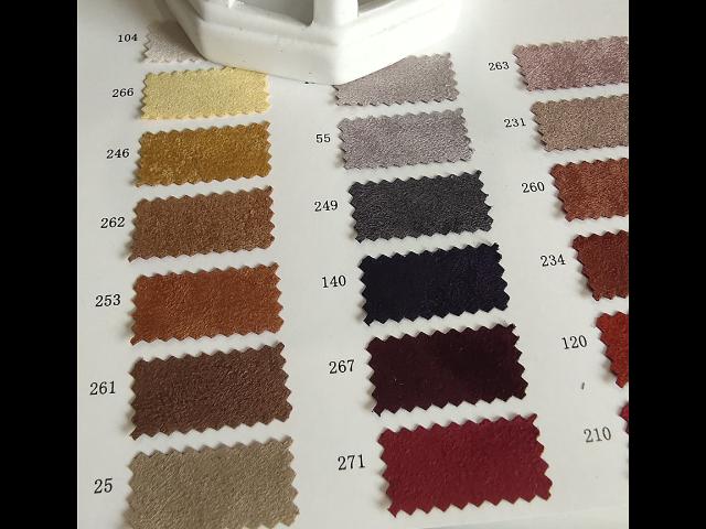 中式麂皮絨供應商 歡迎來電「上海和藝紡織品供應」