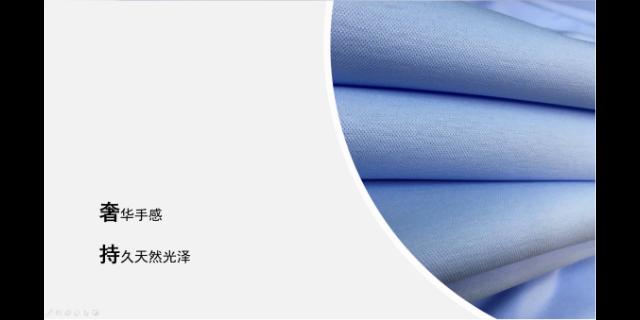 揭阳液氨丝光棉面料「上海徽焰纺织科技供应」