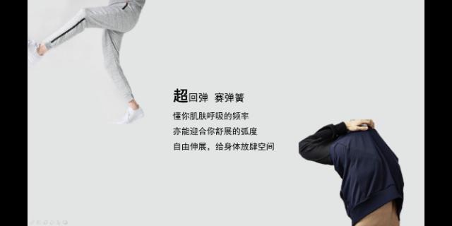 湛江供应液氨丝光棉「上海徽焰纺织科技供应」