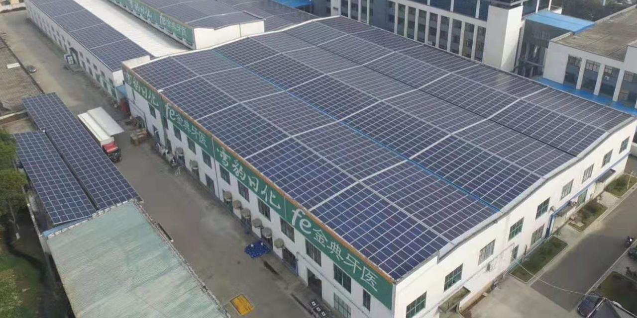 四川质量屋顶分布式光伏发电系统图片