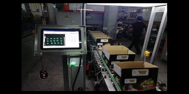 奉贤区技术检测科技收购价格「上海华证联检测科技有限公司」