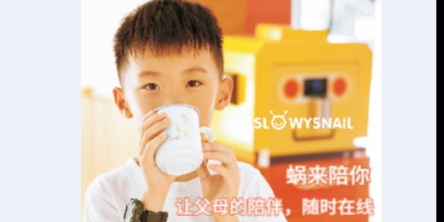 四川兒童智能飲水機加盟 來電咨詢「四川時光蝸牛教育科技供應」