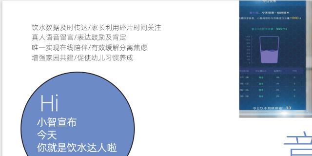 內江兒童智能飲水機維修 信息推薦「四川時光蝸牛教育科技供應」
