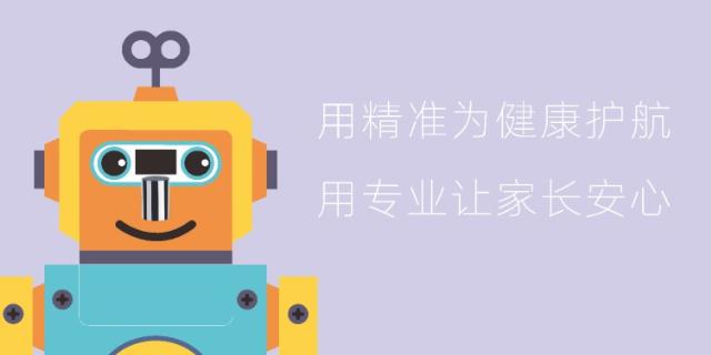 四川机器人饮水机加盟,机器人饮水机