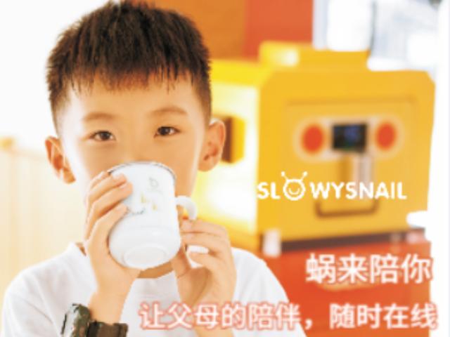 甘肃与小朋友沟通的机器人饮水机加盟 来电咨询「四川时光蜗牛教育科技供应」