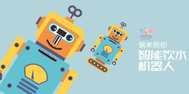 河北與小朋友對話的智能飲水機器人報價 歡迎咨詢「四川時光蝸牛教育科技供應」