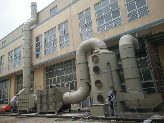 废气处理装备厂家 诚信服务 上海师洁环保科技供应