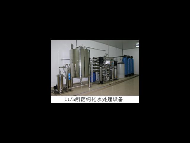 大型磷化废水零排放设备 创造辉煌 上海师洁环保科技供应