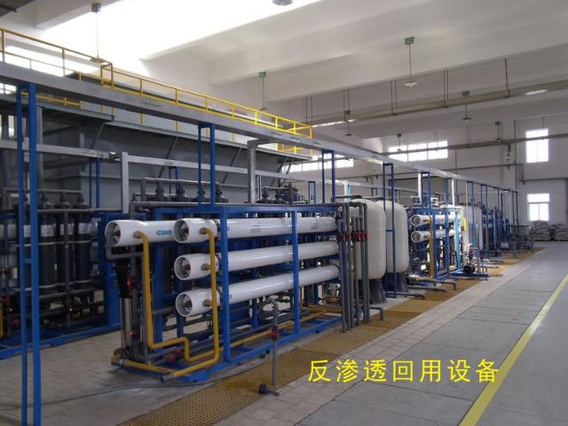 小型催化剂再生废水处理 真诚推荐 上海师洁环保科技供应