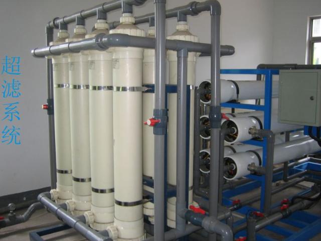 香料厂废水处理设备价格 抱诚守真 上海师洁环保科技供应