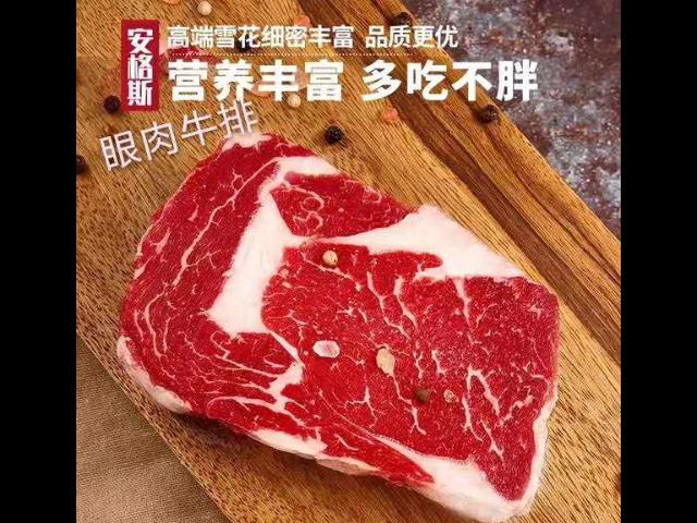 浦江牛排知名品牌,牛排