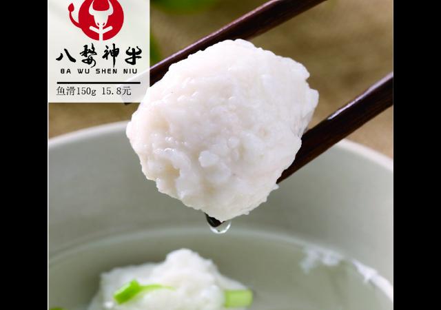 杭州火锅食材排行榜 抱诚守真「金华市婺城区食辕生鲜供应」