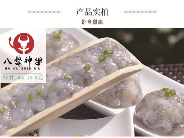 义乌清油火锅底料批发 欢迎来电 金华市婺城区食辕生鲜供应