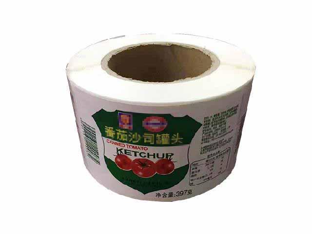 北京不干胶标签专卖厂商 服务为先「上海兢鸿包装制品供应」