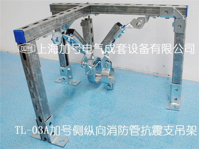 青浦區正規矩形風管推薦廠家 歡迎咨詢 上海加號電氣成套設備供應