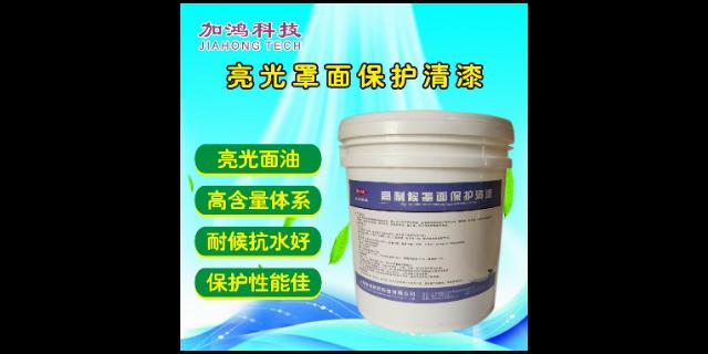 芜湖专业杏花红仿石漆施工团队 信息推荐「上海加鸿材料科技供应」