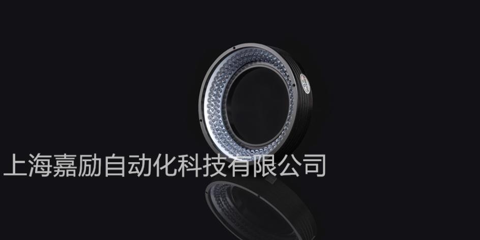 青海视觉光源品牌「上海嘉励供」