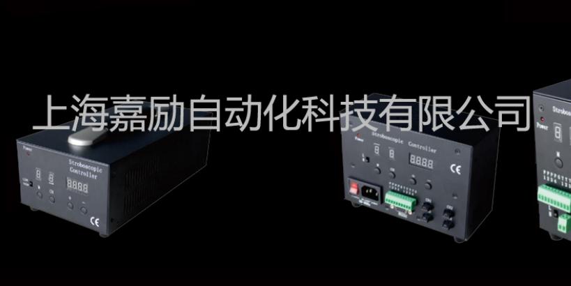 贵州常规光源控制器****