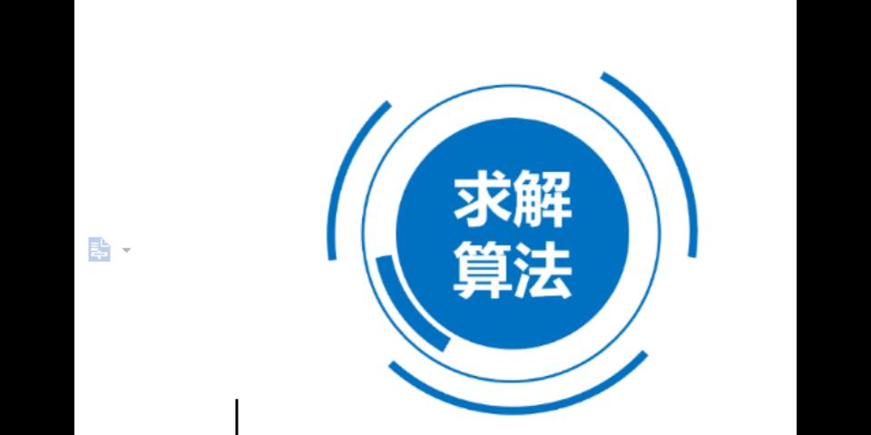 申请DVGW认证公司,认证