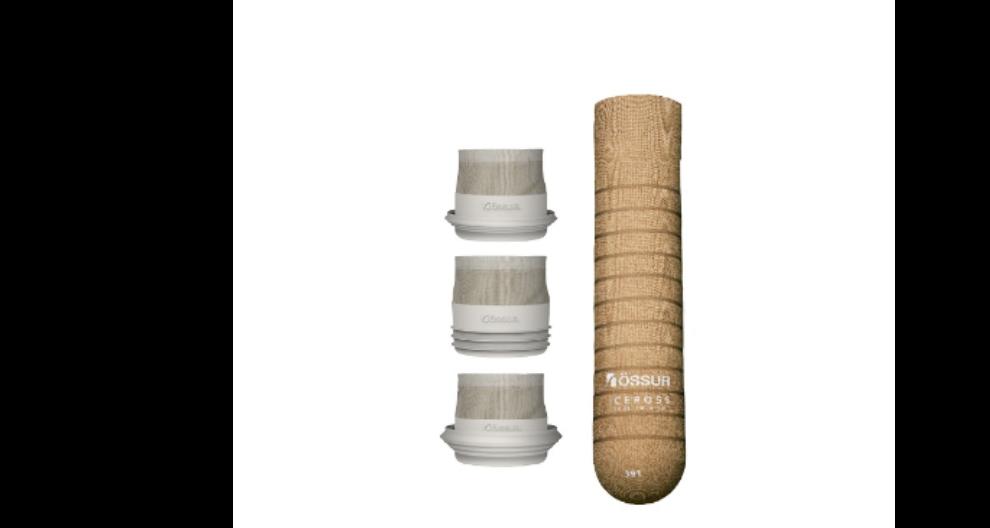 安徽碳纤维假肢厂 抱诚守真「上海精博假肢矫形器供应」