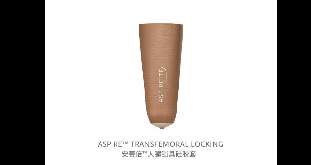 江蘇醫療假肢安裝 抱誠守真 上海精博假肢矯形器供應