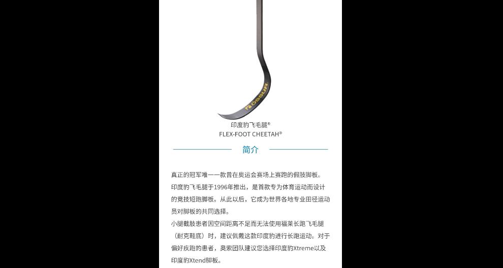 沈陽仿生手 歡迎咨詢 上海精博假肢矯形器供應