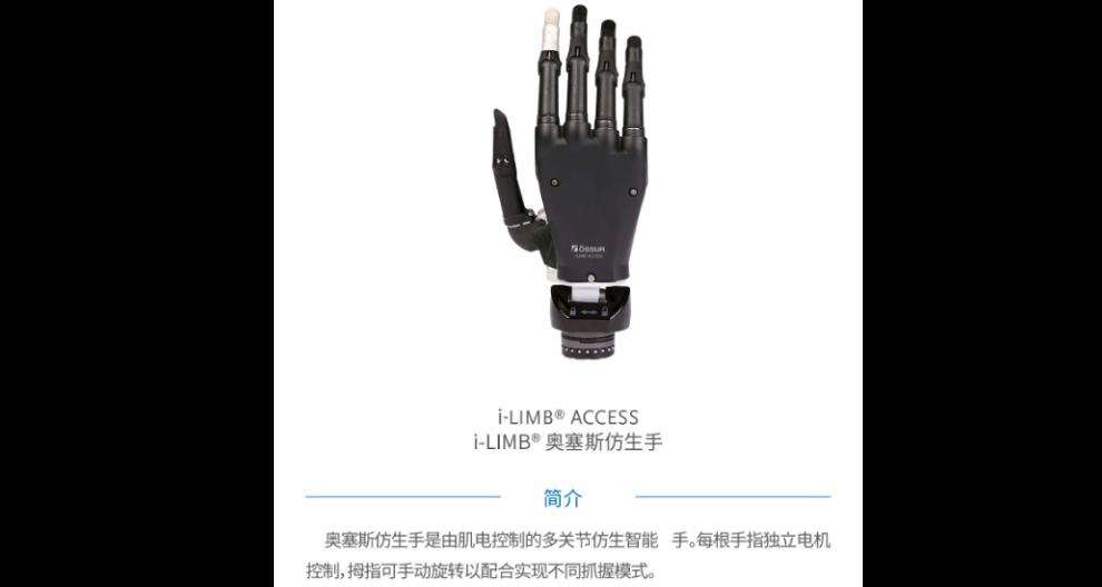 柳州仿生手哪里有做 有口皆碑 上海精博假肢矯形器供應