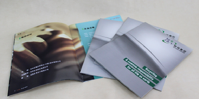 长宁区展会画册印刷哪家服务好,画册印刷